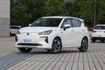 2020款广汽三菱祺智EV正式上市 补贴后售价12.98-13.98万元