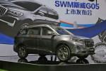 成都车展|大七座SUV新选择 SWM斯威G05上市 售6.99-10.39万元