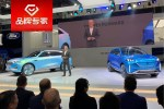 WEY品牌征战2019法兰克福车展 旗下全新WEY-S概念车首次亮相