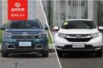 22万落地紧凑型SUV/差3千 雪铁龙天逸对比本田CR-V 配置真香!