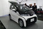 2019东京车展:丰田推超小型纯电动车计划