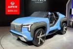2019东京车展:三菱MI-TECH概念车发布 电动化也离不开四驱