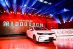 北京汽车株洲生产基地第100万辆整车下线