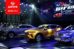 哈弗最速SUV登场 新款F7/F7x性能版正式上市 售11.18万元起