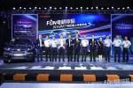 补贴后售价16.98-17.98万元 东风本田X-NV广州区域上市