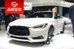 2019洛杉矶车展:英菲尼迪推出30周年纪念版车型