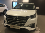长安CS55PLUS即将上市  深圳区域新车已到店