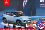 2019广州车展:吉利icon银河限量版亮相 限量预定2020台