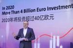 勇敢果决的转变 大众汽车集团2020年计划投资超过40亿欧元