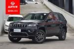 2020款进口Jeep大切诺基正式上市 售52.99-71.49万元