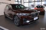 定制奢华头等舱 细品创新BMW X7个性化定制限量版