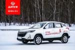 敢在零下20度的雪地里撒野 这台不到10万的小型SUV你值得拥有