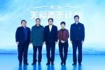 助力青年卡车司机 北京人民广播电台第二届关爱青年计划启动