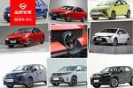全系车型居然都改了一次款 广汽丰田品牌专家年终盘点