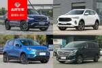 新年新愿望 品牌专家都想买什么车