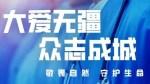 武汉肺炎 成都地震 2020这是怎么了