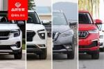 13万元购买合资小型SUV 别看价格低/配置均能到位