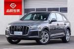 奥迪新Q7限量车型开始预定 售69.98万元起