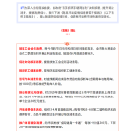 南昌市发布促进汽车消费政策,购车给予1000元补贴