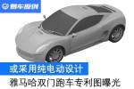 雅马哈双门跑车专利图曝光 或采用纯电动设计