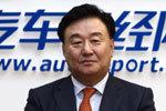 苏南永:华骐定位高端 新研发中心将建成