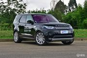 2018款路虎发现正式上市 售价74.80-101.80万元/新增2.0T车型