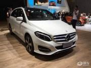 奔驰B级臻藏版发布 9月底上市/限量1000台