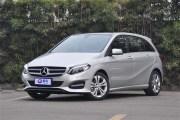 奔驰新款B级上市 售24.2-36.8万元/配置微调
