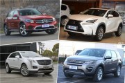 豪华运动中型SUV推荐 奔驰GLC