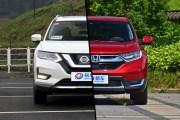 新CR-V和新奇骏配置对比 外部和内部配置对比