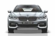 宝马新款7系上市 售89.8-265.8万元/增M套装车型