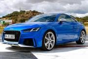 奥迪全新TT RS Coupe部分配置曝光 预售85.8万元