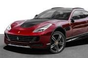 法拉利将推出FUV车型 越野版GTC4Lusso