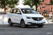 宝骏730新增车型正式上市 售价7.88-10.88万元