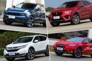 四款紧凑型SUV推荐 东风本田CR-V