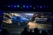 宝马公布新车计划 国产X3将在2018年中上市