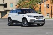 陆风X7劲越铂金版车型上市 售价15.08万元/配置小幅增加