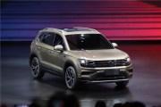 抢先实拍图解:大众全新SUV来袭 未来落户上海大众