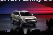 """上汽大众全新紧凑型SUV或定名途皓 造型酷似""""小途昂"""""""