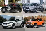 四款时尚小型SUV推荐 现代ENCINO