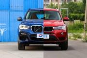 汽车进化论 外观以及外部配置对比