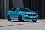 海马福美来F5正式上市 售价5.98-9.28万元/先期仅推1.6L车型