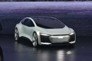 奥迪电动概念车Aicon国内首秀 最大续航800km/L5级自动驾驶