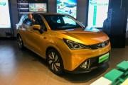 广汽新能源传祺将推多款新品 全新电动轿车明年上半年面世