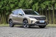 广汽传祺新款GS4正式上市 售价8.98-15.18万元/动力保持不变