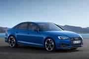 新款奥迪A4/A4 Avant官图发布 造型更运动
