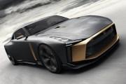 日产发布GT-R50概念车官图 设计更前卫 最高输出710马力
