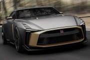 日产GT-R50八月亮相古德伍德 有望限量投产/或售100万美元