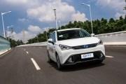 广汽新能源AI系统正式发布 携手腾讯车联打造全场景服务