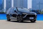 第19批免征车辆购置税的新能源汽车车型目录公布 70款车入选